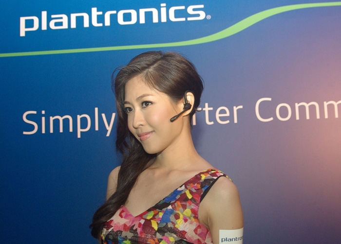 Tai nghe Bluetooth Plantronics PRO HD